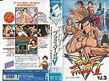 ストリートファイターIIV(3)第5~6話 [VHS]