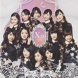 少女X(DVD付)