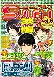 comic SYLPH (コミックシルフ) 2008年 05月号 [雑誌]