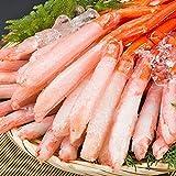 刺身用 北海道産 紅ズワイガニ 3L~4L 南蛮付 極太ポーション 1kg 36~40本(生食 むき身 一番脚 グルメ)
