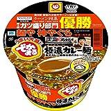 マルちゃん でかまる 極濃カレー麺 135g×12個