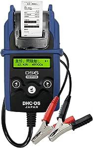 【DS6】通常鉛・ISS・HV補機対応バッテリーテスター[プリンター搭載] [6V&12Vバッテリー、12V&24V充電/始動システムチェッカー] 多機能保護カバー付 DS6