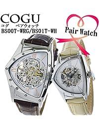 ペアウォッチ コグ COGU ペアウォッチ 腕時計 BS00T-WRG/BS01T-WH ホワイト/ホワイト [並行輸入品]