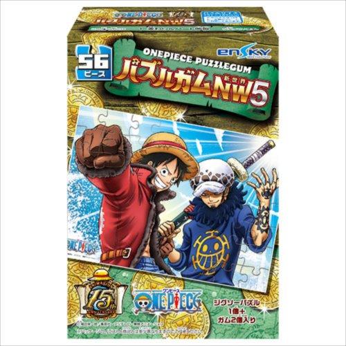 ワンピース パズルガムNW5 8個入りBOX(食玩)