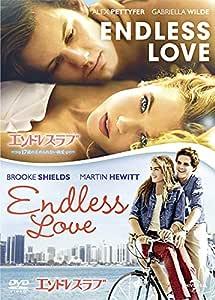 エンドレス・ラブ 1981年&2014年 2枚組DVDセット(初回生産限定)