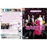 花より男子F ファイナル [井上真央]|中古DVD [レンタル落ち] [DVD]