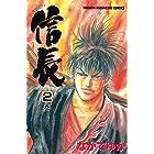 TENKA FUBU 信長(2) (週刊少年マガジンコミックス)