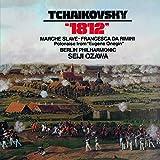 チャイコフスキー:序曲1812年 スラヴ行進曲 フランチェスカ・ダ・リミニ 他