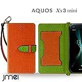 AQUOS Xx3 mini 603SH カバー jmeiオリジナルカルネカバー VESTA オレンジ アクオス ダブルエックス 3 ミニ SHARP Softbank シャープ スマホケース 手帳型 ショルダー スリム スマートフォン ケース
