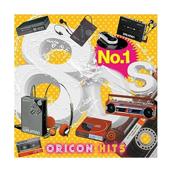 ナンバーワン80s ORICON ヒッツの商品画像