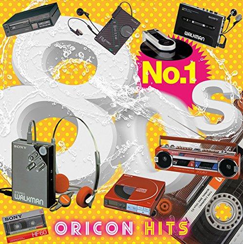 ナンバーワン80s ORICON ヒッツ