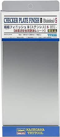 ハセガワ トライツール 縞板フィニッシュB ステンレス S プラモデル用素材 TF938