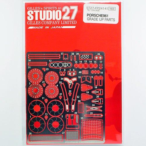【STUDIO27/スタジオ27】1/24 ポルシェ 961 グレードアップパーツ