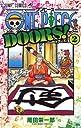 ONE PIECE DOORS コミック 1-2巻セット