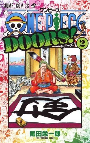 [画像:ONE PIECE DOORS! コミック 1-2巻セット]