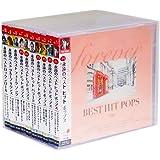永遠のベストヒット CD10枚組 (収納ケース付)