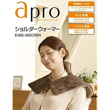 apro(アプロ) 日本伝統文化「甲斐巻き」の電器毛布版 ショルダーウォーマー KWS-M201BR