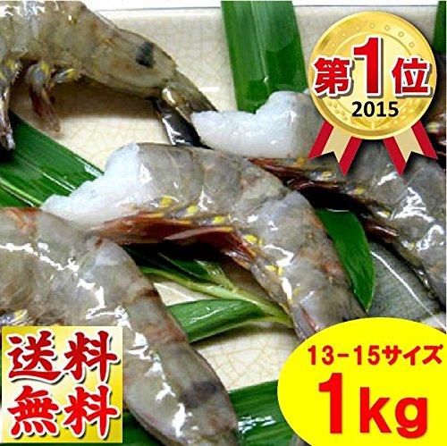 リピートNo,1 バラ凍結 特大 無頭 ブラックタイガーエビ (大きい13-15サイズ)1kg(500g×2袋)(30尾前後入り)