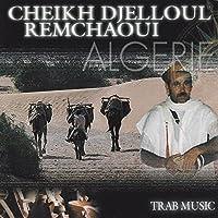 Trab Music