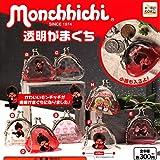 モンチッチ Monchhichi 透明がまぐち 全8種セット ガチャガチャ