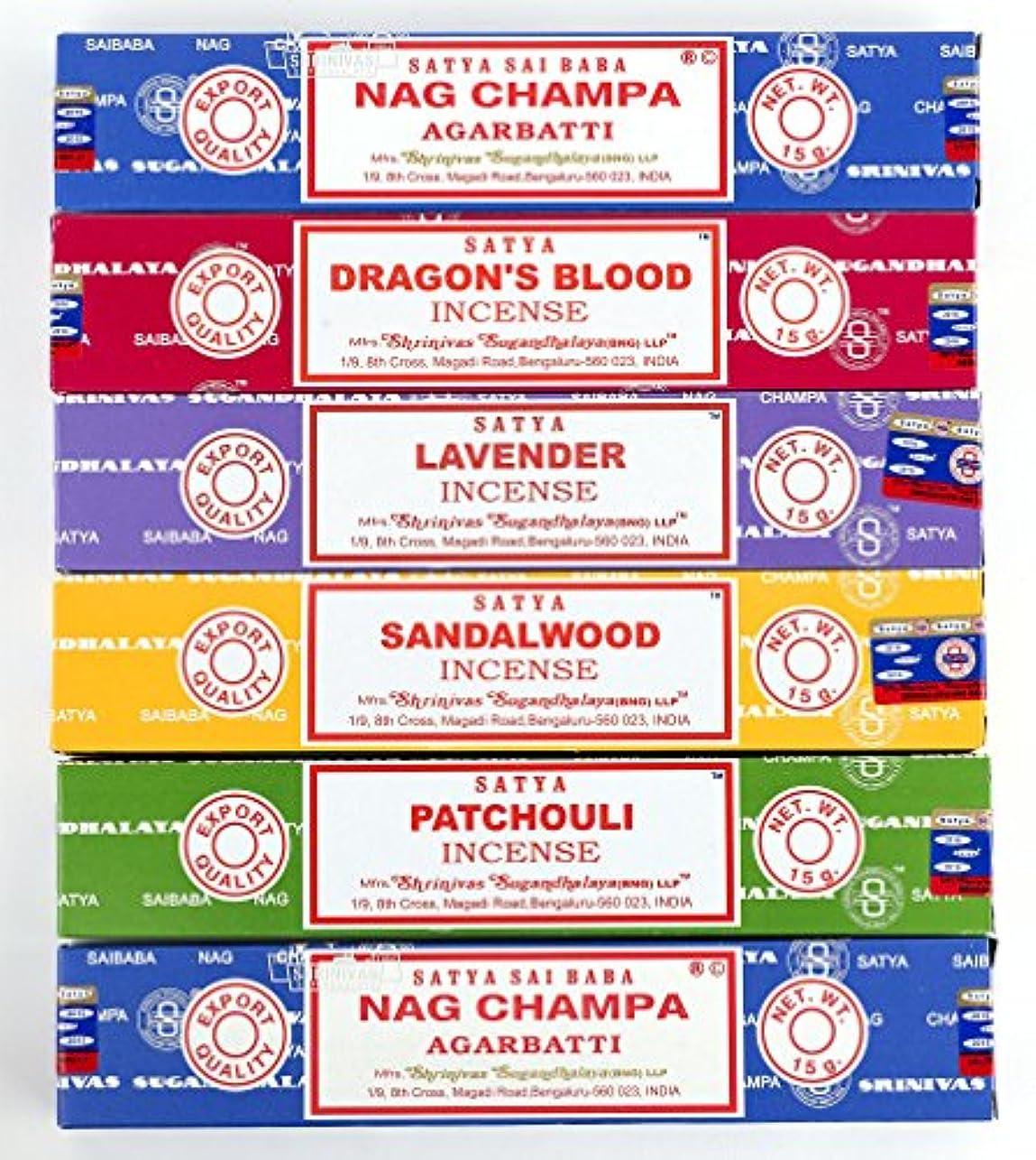 ヒロイン驚くばかり師匠Nag Champa 6 Piece Variety pack- 2 Nag Champa, Dragon 's Blood、ラベンダー、サンダルウッド、パチュリ
