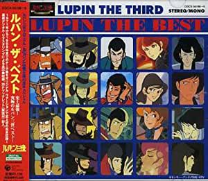 LUPIN The Best