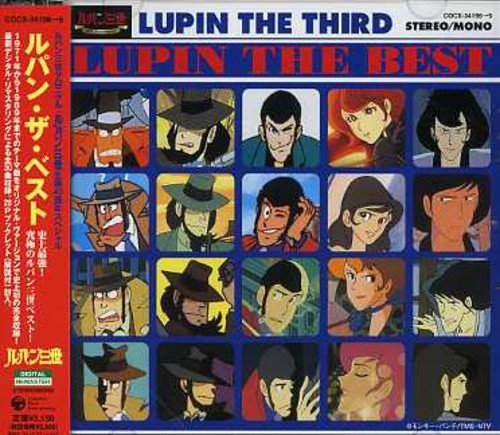 LUPIN The Bestの詳細を見る