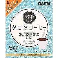 タニタコーヒー カフェインレスモカブレンド ドリップバッグ 5個入