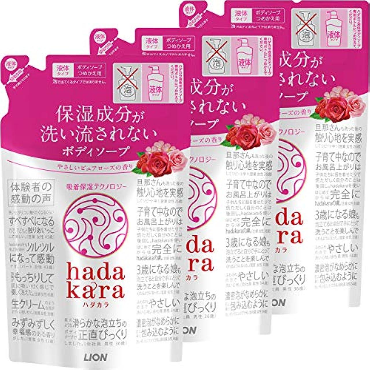 床ヒント白鳥hadakara(ハダカラ) ボディソープ ピュアローズの香り つめかえ360ml×3個 詰替え用
