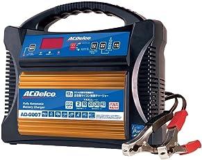 ACDelco(エーシーデルコ) 新世代全自動バッテリー充電器 12V専用 AD-0007