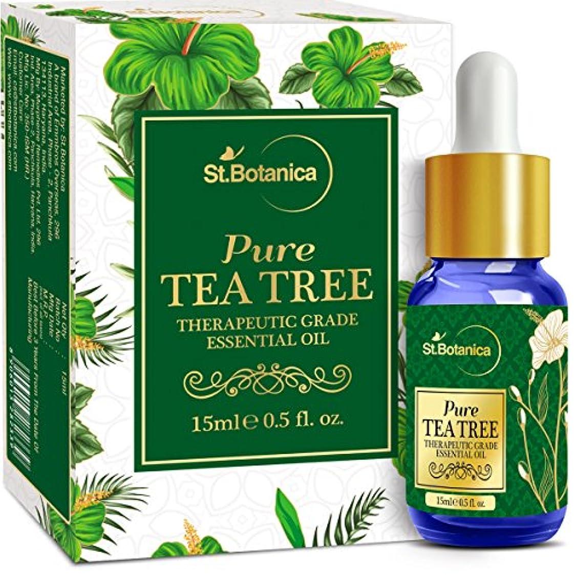 適合しました信頼性主要なStBotanica Pure Tea Tree Essential Oil, 15ml