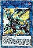 遊戯王 ヴァレルソード・ドラゴン(20th シークレットレア) サイバネティック・ホライゾン CYHO 闇属性 ドラゴン族