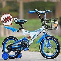 Brisk-子供時代 トレーニングホイールとバスケット付きのガールズバイク、子供のための完璧なギフト。 12インチ、14インチ、16インチ、18インチ、イエローブルーレッド -アウトドアスポーツ (色 : Blue, サイズ さいず : 16 inch)
