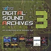 タイトーデジタルサウンドアーカイブ ~ARCADE~ Vol.3 (CD2枚組)