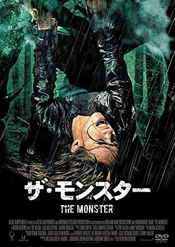 ザ・モンスター [DVD] -