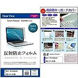 メディアカバーマーケット Acer Chromebook CB3-111-H14M【11.6インチ(1366x768)】機種用 【極薄 キーボードカバー フリーカットタイプ と 反射防止液晶保護フィルム のセット】