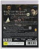 HEAVY RAIN(ヘビーレイン) -心の軋むとき- PlayStation3 the Best 画像