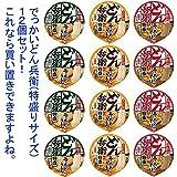 日清どん兵衛 特盛シリーズ 3種類×4(12食)セット