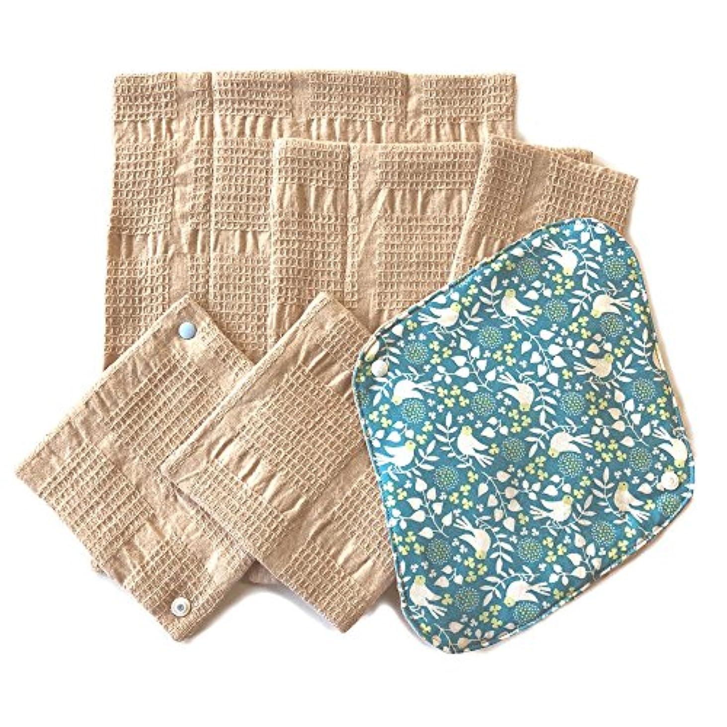 ジャベスウィルソン感性密接に華布 よくばりセットE(L、M、S、ましかく巾S、スナップ付ライナーSブルー、バードブルーホルダー)