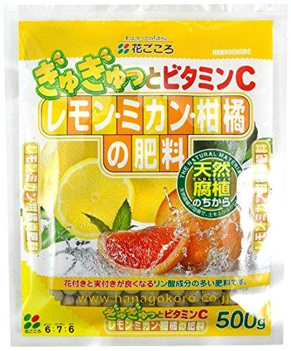 花ごころ レモン・ミカン・柑橘の肥料 500g