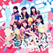 【Amazon.co.jp限定】51st Single「ジャーバージャ」<Type E>初回限定盤 (オリジナル生写真付)