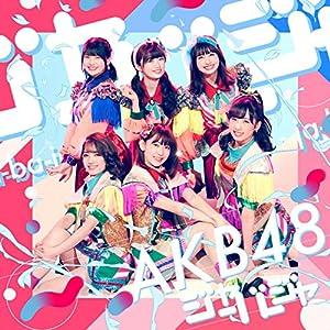 51st Single「ジャーバージャ」<Type E>初回限定盤