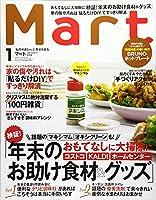 Mart(マート) 2018年 01 月号 [雑誌]