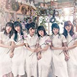 Sugar & Milk♪Flower NotesのCDジャケット