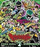 スーパー戦隊シリーズ 獣電戦隊キョウリュウジャー VOL.4[Blu-ray/ブルーレイ]