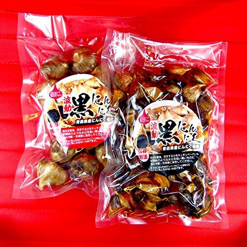 【玉バラセット】 青森県産 熟成 波動黒にんにく 計1kgセット(玉500g・バラ500g 各1袋)