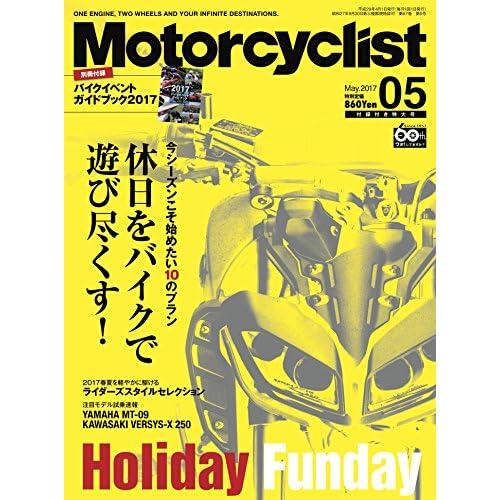 Motorcyclist(モーターサイクリスト)2017年5月号