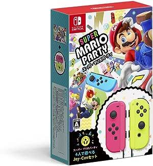 スーパー マリオパーティ 4人で遊べる Joy-Conセット -Switch