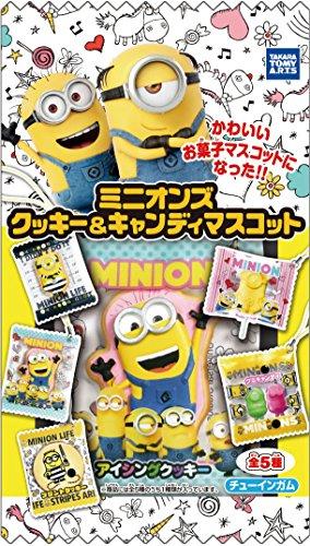 ミニオンズ クッキー&キャンディマスコット 10個入りBOX (食玩)
