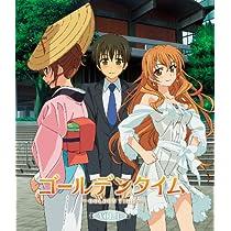 ゴールデンタイム vol.1(通常版) [Blu-ray]